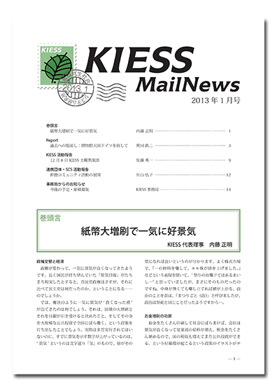 mailnews_sample-1